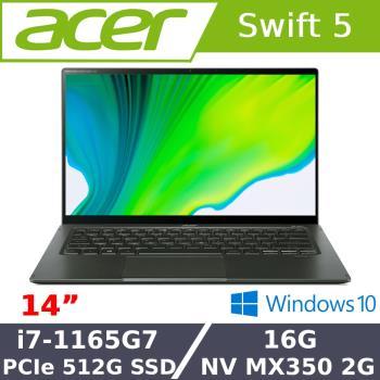 Acer宏碁 Swift5 SF514-55GT-725L 觸控筆電 14吋 i7-1165G7/16G/PCIe 512G SSD/MX350/綠