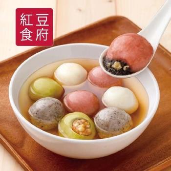 現+預[紅豆食府SH]鴻運四喜湯圓(10顆/盒,共2盒)