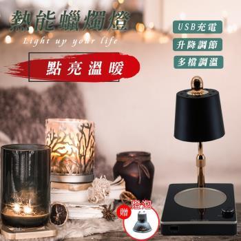 韓國新款可調高度香氛蠟燭檯燈 融蠟燈 香氛蠟燭暖燈 暖燭燈 香薰蠟燭 居家香氛燈
