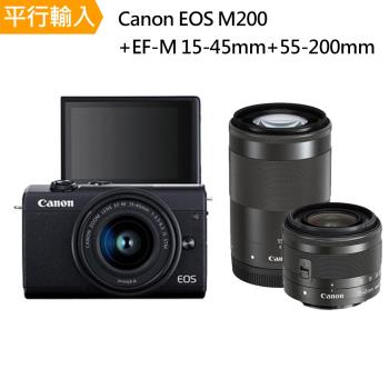 【Canon】CANON M200+15-45mm+55-200mm 中文平輸