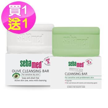 德國SebamedPH5.5潔膚皂敏弱肌適用150g(原味/橄欖) 買1送1