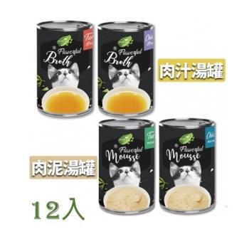 Water GO 超補水 肉汁.肉泥湯罐 貓罐140g 雞肉.鮪魚(任選12入)