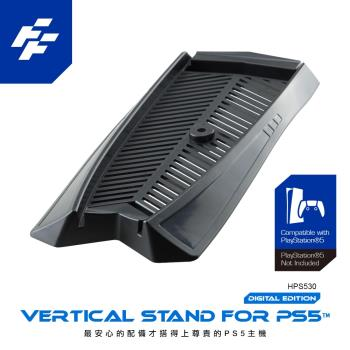 富雷迅 FlashFire PS5 數位版主機散熱支架