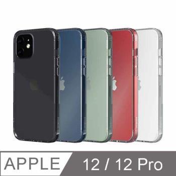OVERDIGI iPhone 12/12 pro 蜂巢晶格雙料軍規防摔透明殼