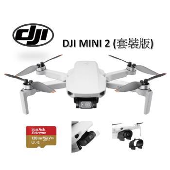 【輕旅行玩家組】DJI 大疆 (Mavic Mini 2) 空拍機 無人機 4K 圖傳 正版 公司貨(套裝版)