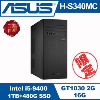 ASUS華碩 H-S340MC-I59400005T   (i5-9400/16G/1TB+480G/GT1030獨顯/WIFI/Win10)