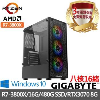  技嘉B450平台 R7-3800X 八核16緒 16G/480G SSD/獨顯RTX3070 8G/Win10電競電腦