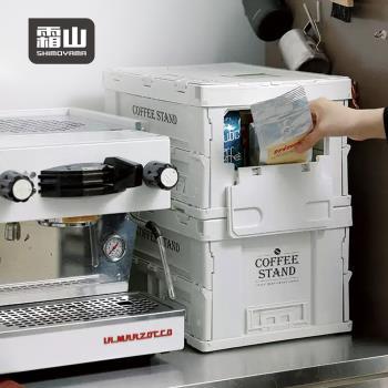 日本霜山 工業風耐重摺疊置物收納箱-19L-2色可選