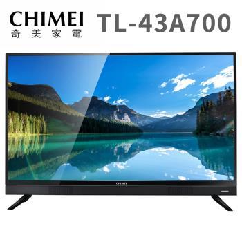 奇美CHIMEI 43吋 FHD低藍光液晶顯示器+視訊盒(TL-43A700)