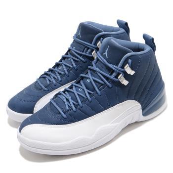 Nike 籃球鞋 Air Jordan 12代 男鞋 Indigo Blue 喬丹 AJ12 藍 白 130690404 [ACS 跨運動]