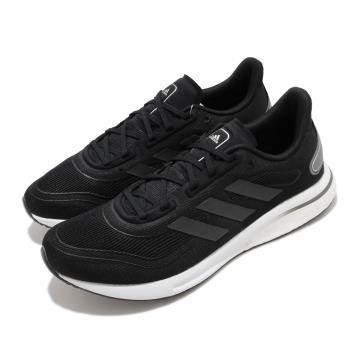 adidas 慢跑鞋 Supernova 運動休閒 男鞋 愛迪達 路跑 反光 透氣 緩震 黑 白 EG5401 [ACS 跨運動]