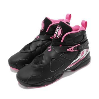 Nike 籃球鞋 Air Jordan 8代 GS 大童鞋 Pinksicle 女鞋 AJ8 高筒 580528006 [ACS 跨運動]