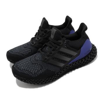 adidas 慢跑鞋 ULTRA4D 襪套式 男鞋 愛迪達 4D中底 TPU穩定片 穿搭 黑 藍紫 FW7089 [ACS 跨運動]