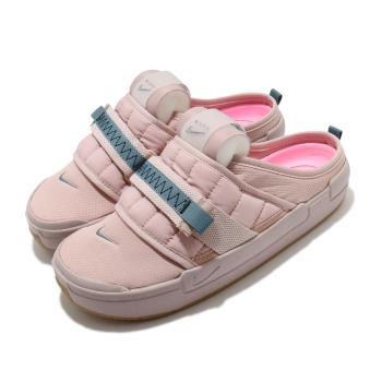 Nike 拖鞋 Offline 套腳 輕便 男鞋 半包拖鞋 簡約 舒適 穿搭 粉 藍 CJ0693200 [ACS 跨運動]