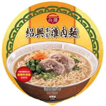 台酒TTL 紹興雪菜雞肉麵碗麵(12碗/箱) - 效期至2021/10/28