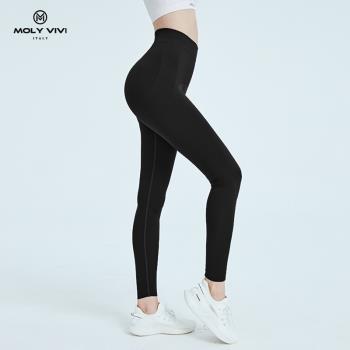 【魔力薇薇 Molyvivi】2020新品 G2升級版 義大利夜光魔力塑褲(微膠囊 翡翠冰感香氛面料 負離子遠紅外線)