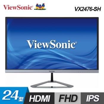 【ViewSonic 優派】24型 時尚無邊框纖薄美型螢幕(VX2476-SH)