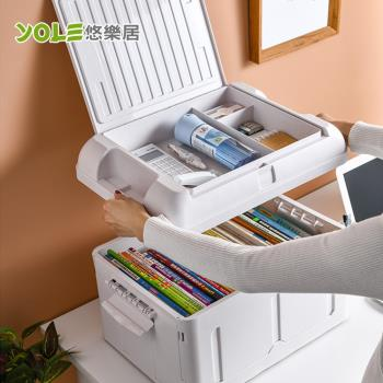 YOLE悠樂居 日式多功能掀蓋雙層大容量折疊整理收納箱45L-白(2入)