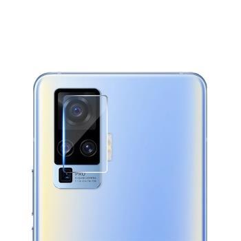 QinD vivo X50 Pro 鏡頭玻璃貼(兩片裝)