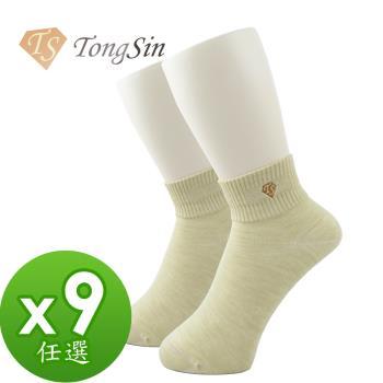 民嘉醫用輔助襪(醫療級銅纖維喚膚襪)九入組  電視購物熱銷