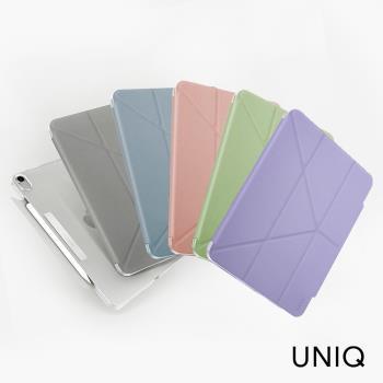 UNIQ iPad Air 10.9 (2020 4代) Camden抗菌磁吸設計多功能透明保護套