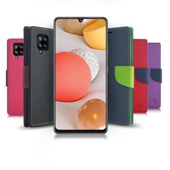 【台灣製造】MyStyle 三星 Samsung Galaxy A42 5G 期待雙搭支架側翻皮套