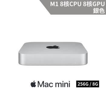 Apple Mac mini M1 8核心 CPU 與 8核心 GPU/8G/256G