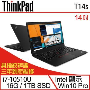 Lenovo聯想 ThinkPad T14s 商務筆電 14吋/i7-10510U/16G/PCIe 1T SSD/W10P 三年保 20T0S16U00