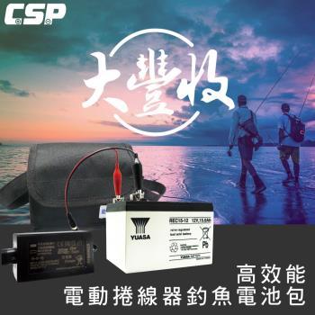 大豐收釣魚組12V15AH 電動捲線器專用電池整套組 HI-POWER DAIWA MIYA 適用