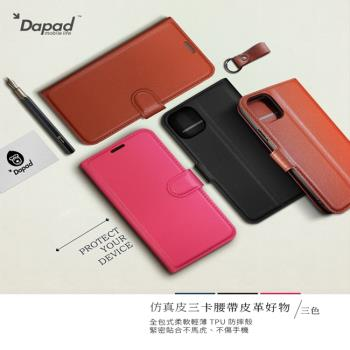 Dapad   紅米 Note 9 Pro  5G ( 6.67 吋 )    仿真皮( 三卡腰帶 )側掀皮套