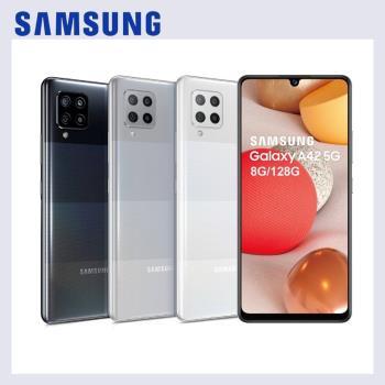 Samsung Galaxy A42 5G 8G/128G