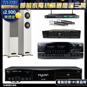 音圓S-2001 N2-350點歌機4TB+FPRO BT-889+MIPRO ACT-869+JAMO S 807+FBC-9900