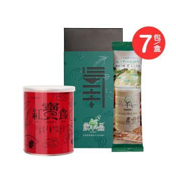 《BeautytTalk美人語》紅寶食240g+飲氧品精品隨身包(25g/7包/盒裝/綠色款)