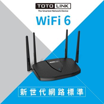TOTOLINK X5000R AX1800 WiFi 6 Giga無線WIFI路由器