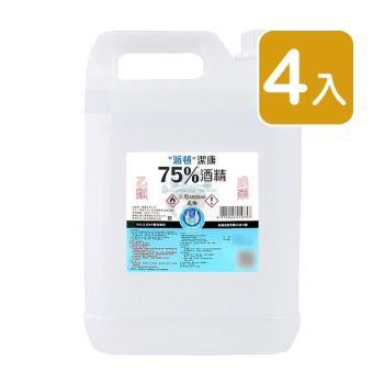 派頓潔康 75%酒精 4L (4入)