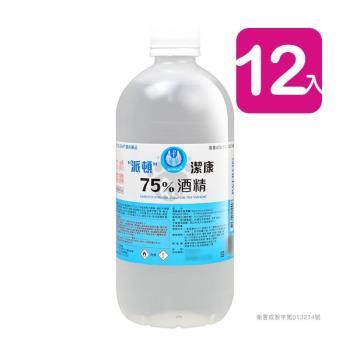 派頓潔康 75%酒精 500ml (12入)