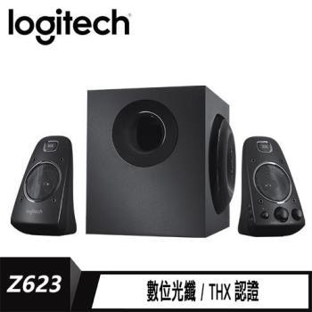【logitech 羅技】 Z623 2.1聲道 音箱系統