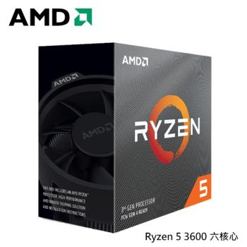 【AMD】Ryzen 5 3600 六核心處理器