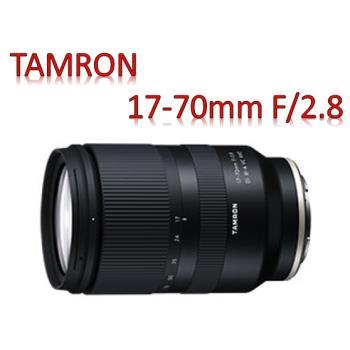 【新鏡上市】TAMRON 17-70mm F/2.8 DiIII-A VC RXD (Model B070)