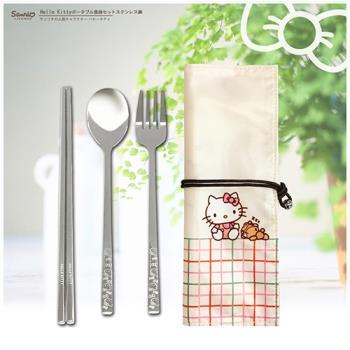 Hello Kitty 304不鏽鋼隨身餐具4件組