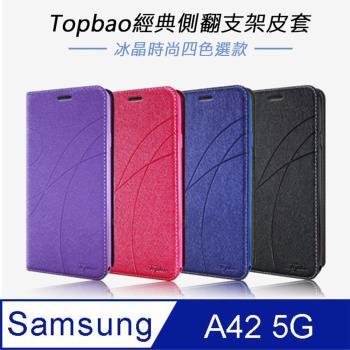 Topbao Samsung Galaxy A42 5G 冰晶蠶絲質感隱磁插卡保護皮套 桃色
