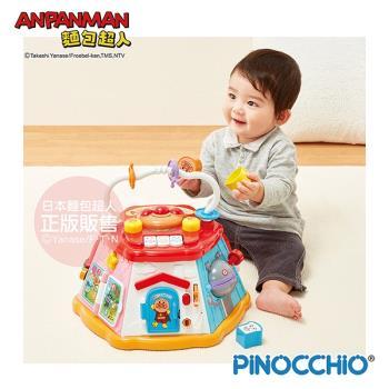 麵包超人-麵包超人 促進發育~大型趣味嬰兒遊戲盒(8個月-/聲光玩具)