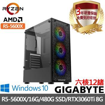 |技嘉B450平台|R5-5600X 六核12緒|16G/480G SSD/獨顯RTX3060Ti 8G/Win10電競電腦