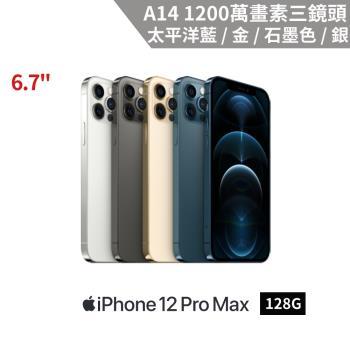 Apple iPhone 12 Pro Max 128G