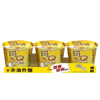 阿Q桶麵 蒜香珍肉風味桶 3入/組