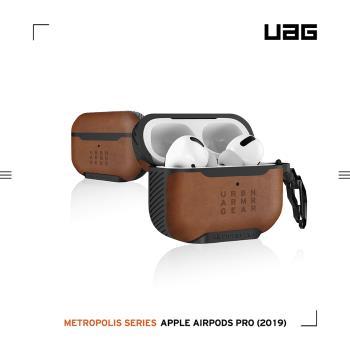 UAG AirPods Pro 耐衝擊保護殼-皮革棕