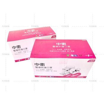 【CSD 中衛】雙鋼印第二等級醫療口罩-鬆緊式(粉紅色50入/盒*3盒)