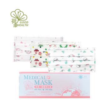 【丰荷 荷康】醫用醫療口罩 雙鋼印 台灣製造_綜合聖誕(3種款式)(30/盒)