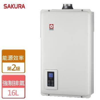 【櫻花】  16L 智能恆溫熱水器 -部分地區含基本安裝 DH-1670A