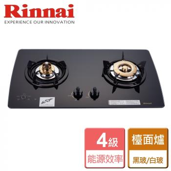 【林內Rinnai】  RB-2GMB - 檯面式美食家-全省安裝偏遠地區除外